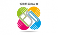 Hong Kong Psoriasis association logo