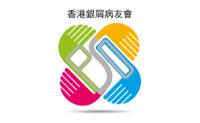 Hong Kong Psoriasis association logo