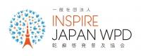 Inspire Japan WPD Logo